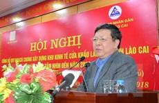 Công bố quy hoạch xây dựng Khu kinh tế cửa khẩu Lào Cai