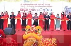 Khánh thành bệnh viện hợp tác công-tư đầu tiên tại TP Hồ Chí Minh