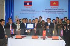 Quản lý, bảo vệ mốc quốc giới giữa Quảng Trị và hai tỉnh của Lào