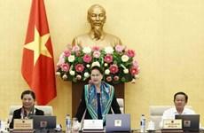Phiên họp thứ 30 Ủy ban Thường vụ Quốc hội diễn ra vào ngày 10/1