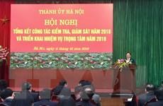 Hà Nội thi hành kỷ luật 1.114 đảng viên trong năm 2018 vừa qua