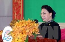 Chủ tịch Quốc hội dự Khai mạc Hội nghị thường niên APPF-27