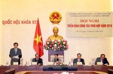 Hội nghị triển khai công tác phối hợp giữa bốn Văn phòng Trung ương