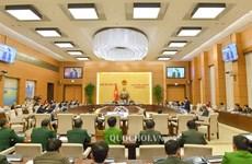Điều động, miễn nhiệm, phê chuẩn nhân sự một số cơ quan của Quốc hội