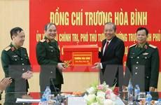 Phó Thủ tướng chúc Tết cán bộ, chiến sỹ ngành tòa án, điều tra hình sự