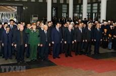 Tổ chức lễ tang đồng chí Nguyễn Đức Bình theo nghi thức cấp Nhà nước