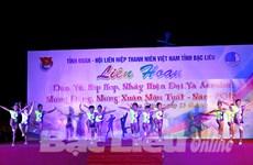 Hơn 200 thí sinh dự Liên hoan Dân vũ-Hiphop-Nhảy hiện đại-Aerobic