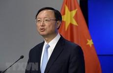 Trung Quốc từ chối tham gia thỏa thuận kiểm soát vũ khí với Nga, Mỹ