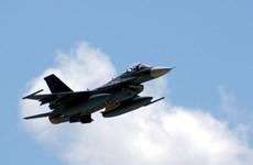 Một máy bay chiến đấu của Nhật Bản bất ngờ biến mất khỏi radar