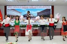 Thành phố Hồ Chí Minh kỷ niệm 141 năm Quốc khánh Bulgaria
