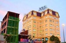 """Công ty địa ốc Alibaba """"tự vẽ"""" dự án để phân lô bán nền ở Long Thành"""