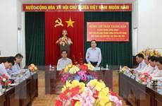 Chủ tịch Ủy ban Trung ương MTTQ Việt Nam làm việc tại Phú Yên