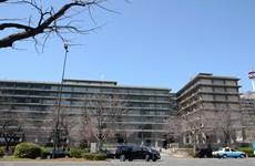 Hình ảnh trụ sở các cơ quan của Chính phủ Nhật Bản hiện nay