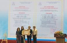 Đại học Quốc tế Hồng Bàng đạt chuẩn kiểm định chất lượng giáo dục