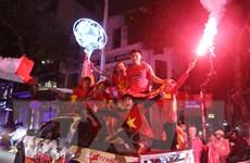 Hình ảnh cổ động viên Hà Nội mừng chiến thắng của U23 Việt Nam