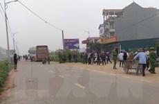 Thông tin mới nhất về vụ tai nạn giao thông thảm khốc tại Vĩnh Phúc