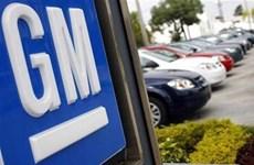 GM ký thỏa thuận bán lại nhà máy Gunsan cho các đối tác Hàn Quốc