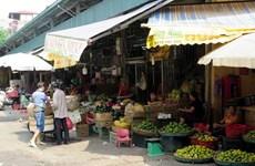 Bắt giữ thủ phạm vụ dùng súng cướp tiền tại chợ Long Biên
