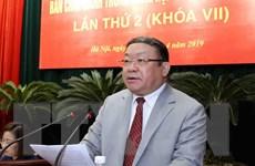 Hội nghị Ban chấp hành Trung ương Hội Nông dân Việt Nam lần thứ 2