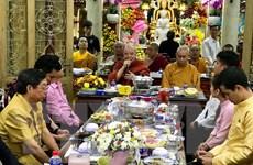 Lễ hội Tết cổ truyền Campuchia-Lào-Myanmar-Thái Lan năm 2019