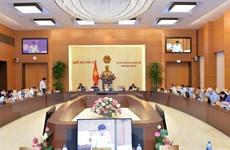 Cho ý kiến về dự kiến chương trình giám sát của Quốc hội