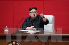 Những đồn đoán xung quanh kỳ họp Quốc hội mới của Triều Tiên