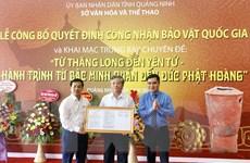 Bình gốm và hộp vàng ở Quảng Ninh được công nhận là bảo vật quốc gia