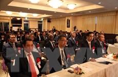 Đại sứ quán Việt Nam tại Nhật Bản đồng tổ chức Hội nghị Á-Phi 20