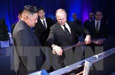 Nhà lãnh đạo Triều Tiên Kim Jong-un thăm một số địa điểm ở Vladivostok
