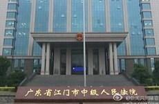 Trung Quốc tuyên án tử hình công dân Canada vì tội buôn lậu ma túy