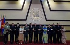 ASEAN tăng hợp tác với Na Uy về thương mại, phát triển doanh nghiệp