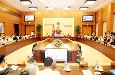 Khai mạc Phiên họp thứ 34 của Ủy ban Thường vụ Quốc hội