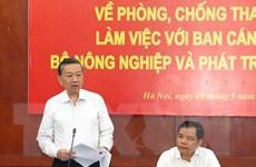 Đại tướng Tô Lâm: Nhiệm vụ chống tham nhũng vẫn còn rất nặng nề