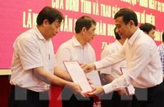 Thái Bình triển khai hợp nhất ba văn phòng, bổ nhiệm lãnh đạo
