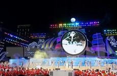 Khai mạc Năm Du lịch Quốc gia và Festival Biển Nha Trang-Khánh Hòa