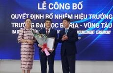 Trường Đại học Bà Rịa-Vũng Tàu chính thức có hiệu trưởng mới