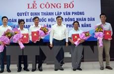 Thành phố Đà Nẵng công bố quyết định thành lập Văn phòng hợp nhất