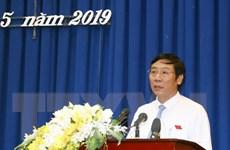 Hội đồng Nhân dân tỉnh Hà Nam khóa XVIII tổ chức kỳ họp bất thường