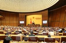 Quốc hội biểu quyết thông qua 2 nghị quyết và thảo luận 2 dự án Luật