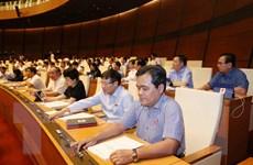 Kỳ họp thứ 7, Quốc hội khóa XIV: Thông qua Luật Giáo dục sửa đổi