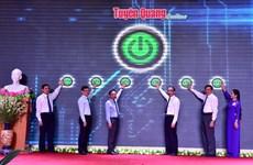 Chính thức khai trương Báo Tuyên Quang điện tử phiên bản tiếng Anh