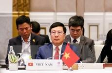 Đoàn Việt Nam tham dự Hội nghị Bộ trưởng Ngoại giao ASEAN