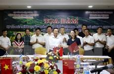 Việt-Trung hợp tác phát triển du lịch 'Hai quốc gia, sáu điểm đến'