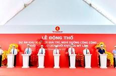 Động thổ Dự án khu vui chơi giải trí và nghỉ dưỡng tại Tuyên Quang