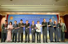 Phó Chủ tịch Quốc hội Uông Chu Lưu dự Cuộc gặp lãnh đạo AIPA-ASEAN