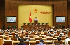 Nghị quyết về Chương trình giám sát của Quốc hội năm 2020