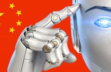 Thế mạnh và điểm yếu trong chiến lược AI của Trung Quốc