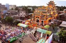 Đền thờ và mộ ông bà Đỗ Công Tường là di tích lịch sử-văn hóa quốc gia