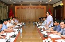 Tiếp tục tăng cường hiệu quả của hoạt động đối ngoại nhân dân