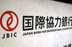 Ngân hàng Hợp tác quốc tế Nhật Bản quan tâm tới dự án của EVN và PVN